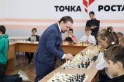 Шахматы для «Точки роста»