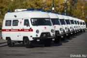 Новые машины  в районные  больницы